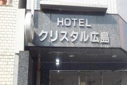 廣島水晶酒店 Hotel Crystal Hiroshima