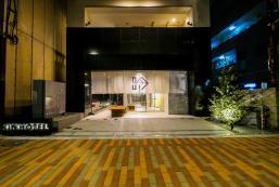 KIN酒店 KIN HOTEL