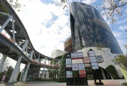 安捷國際酒店 AJ Hotel