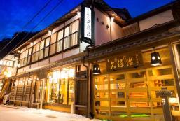 庫伯治日式旅館 Ryokan Kuboji