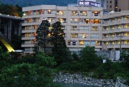 宇奈月溫泉桃源酒店 Hotel Togen