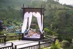 邦維曼清邁溫泉度假村 Panviman Chiangmai Spa Resort
