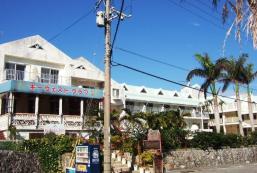 Key West俱樂部迷你酒店 Petit Hotel Key West Club