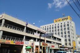 山口湯田溫泉超級酒店 Super Hotel Yamaguchi Yuda Onsen