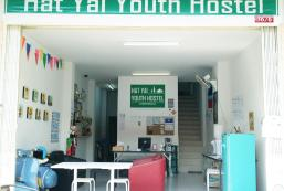 合艾青年旅舍 Hat Yai Youth Hostel