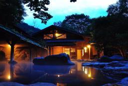 山彥旅館 Yamabiko Ryokan