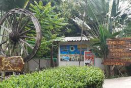 太陽餐廳度假村 The Sun Resort and Restaurant