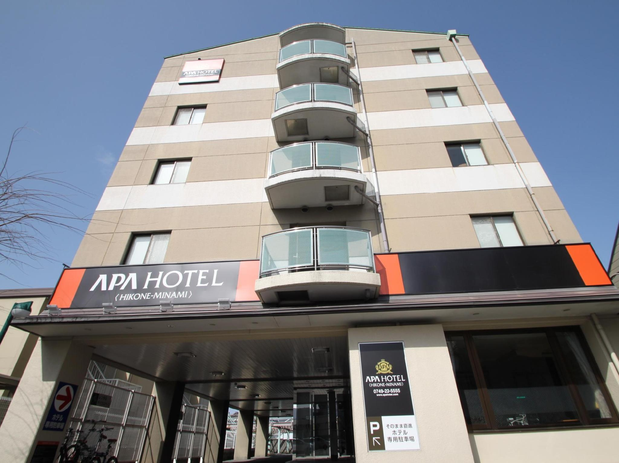 Shiga Hotels Reservation