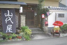 山代屋 International Inn Yamashiro-ya