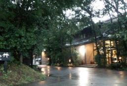 壹之井旅館 Ryokan Ichinoi