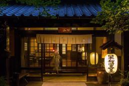 山河旅館 Ryokan Sanga