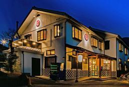 湯布院旅之藏旅館 Yufuin Tabinokura