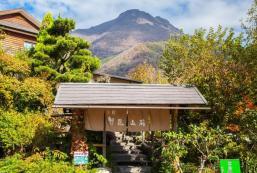 野蒜山莊旅館 Ryokan Nobiru Sansou
