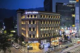 明洞Doma酒店 Hotel Doma Myeongdong