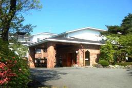 那須大島論壇酒店 Nasu Ohshima Forum Hotel