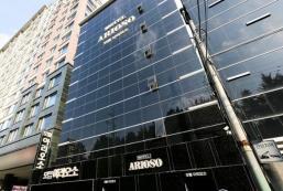 阿寮所汽車旅館 Arioso Motel