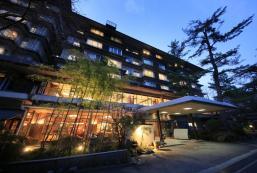 下部酒店 Shimobe Hotel