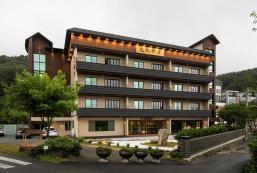 朋友的家日式旅館及酒店 Tomonoya Hotel & Ryokan