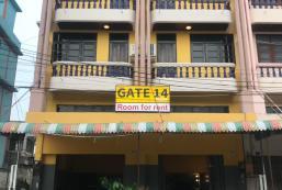 14號大門旅館 GATE 14 Inn