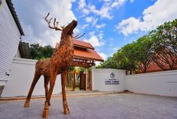 Lubee Chiang Mai Lubee Chiang Mai