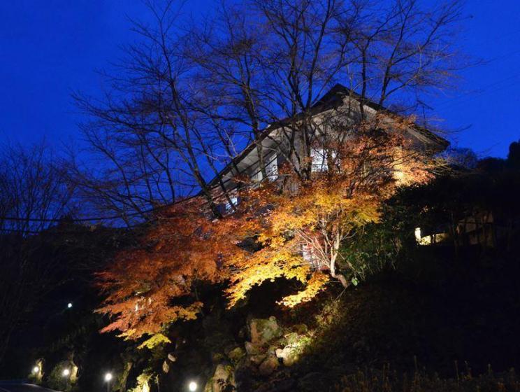 Misasa Garden Hotel
