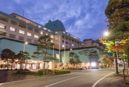 花卷溫泉花卷酒店 Hanamaki Onsen Hotel Hanamaki