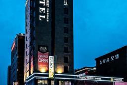 Siheung Seoul Tourist Hotel Siheung Seoul Tourist Hotel