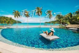 閣骨島去海邊度假村 To The Sea The Resort Koh Kood