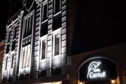 卡奈特情趣酒店(僅限成人) Carnet Hotel - Adult Only