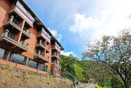 小烏來山莊 Xanadu Hostel
