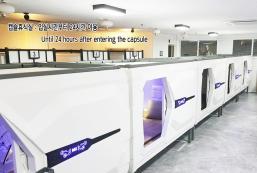 238平方米21臥室獨立屋 (富平區) - 有3間私人浴室 Capsule Rest Area 24시간이용 1인 1캡슐 A