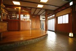 千年之湯 古 Man日式旅館 Sennen no yu Koman Ryokan