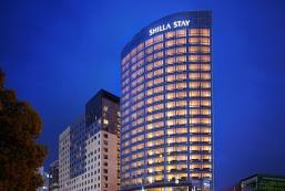 蔚山新羅舒泰酒店 Shilla Stay Ulsan