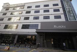 拉昂會議酒店 Laon Convention Hotel