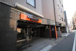 APA酒店 - 蒲田站西 APA Hotel Kamata Eki-Nishi