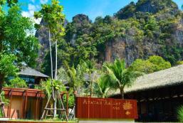 阿凡達萊萊度假村 - 僅限成人 AVATAR RAILAY RESORT - ADULTS ONLY