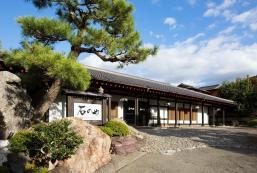 伊豆長岡石屋日式旅館 Ishinoya Izunagaoka