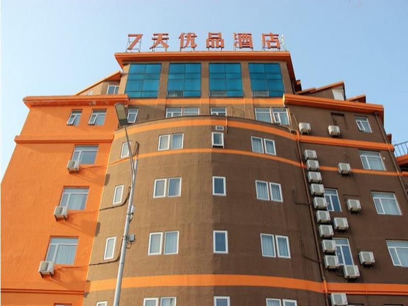 7 Days Premium Beijing Temple Of Heaven Xingfudajie Branch