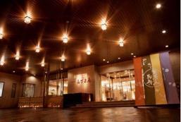 富士屋旅館別館 Fujiya Ryokan
