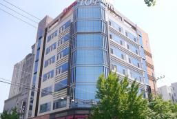 大邱Top酒店 Hotel Top Daegu
