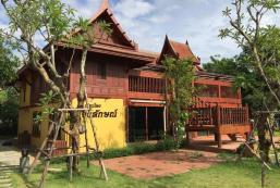 中拉克泰式旅館 Jongrak Thai Guesthouse