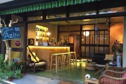 Azito民宿 Guesthouse Azito