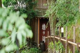 兆樂旅館 Choraku Ryokan