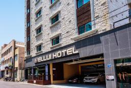 Ellui酒店 - 濟州 Ellui Hotel Jeju