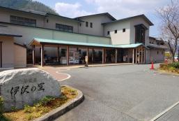 伊澤之里 Isawa no Sato Hotel