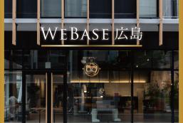 廣島我們的基地旅館 WeBase Hiroshima