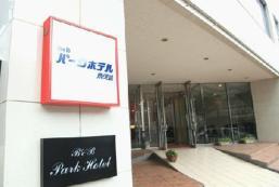 鹿兒島B&B公園酒店 B&B Park Hotel Kagoshima