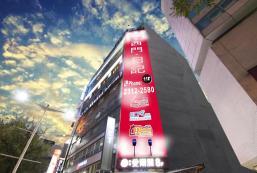 西門日記旅店 Diary of Ximen Hotel