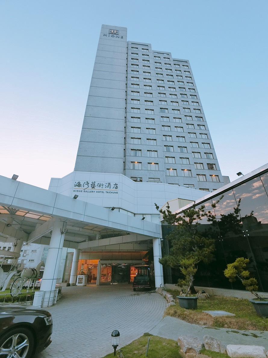 Xitun District Hotels Taichung Taiwan Hotels In Xitun District