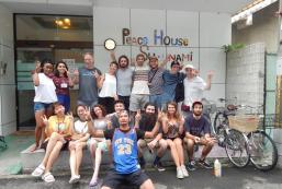 Suzunami和平酒店 Peace House Suzunami